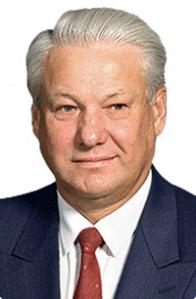 Venäjän ensimmäinen presidentti Boris Jeltsin (1991–1999) aloitti valtion kansallisvarallisuuden jakaminen pienehkölle sionistiselle piirille.